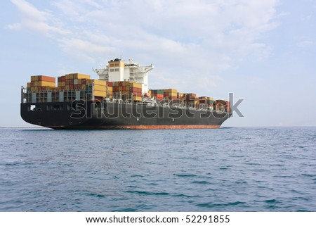 container ship low view