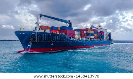 Container Ship Vessel Cargo Freight #1458413990