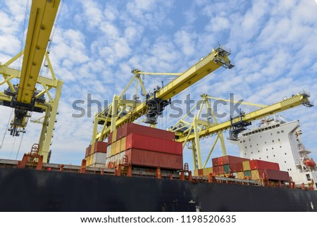 Container vessel moored in port #1198520635