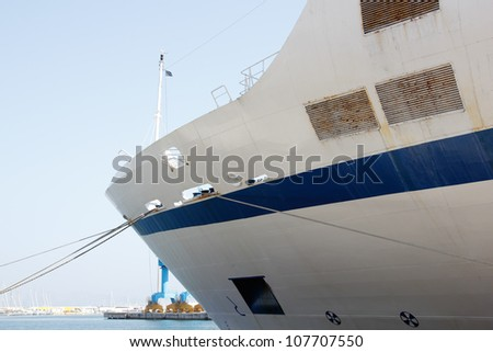 container vessel moored in the port, Italy