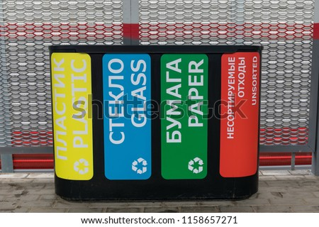Containers for separate waste collection. Translation:
