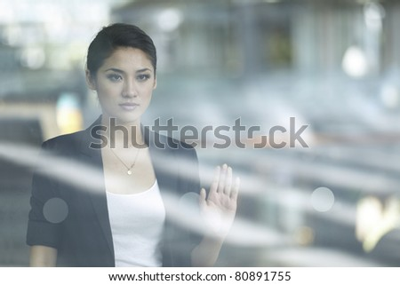 Contemplative Young Business Woman