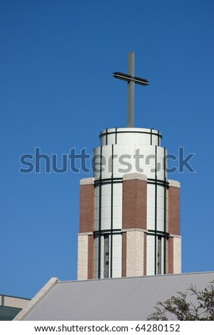 contemporary architecture steeple against clear blue sky