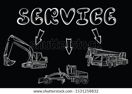 Contour silhouettes of industrial service specialized white machines