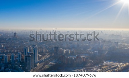 Contre-jour aerial view of Moscow at sunny winter day. Russia. Photo stock ©
