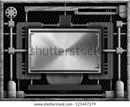 Control panel of a industrial device with empty space in center