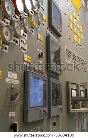 Control room of a russian nuclear power generation plant - stock photo
