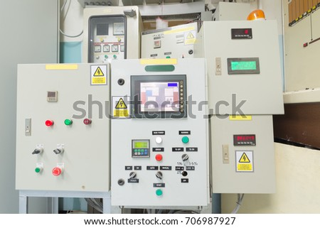 Controller box equipment electricity in factory industry #706987927