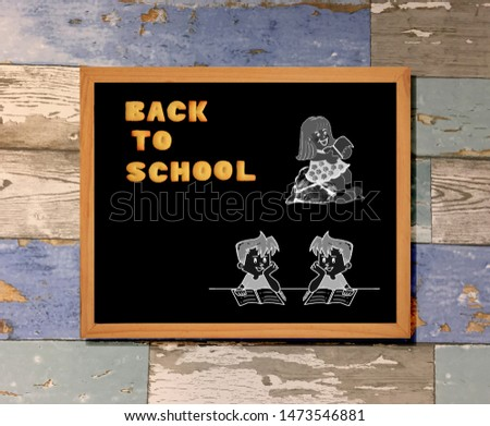 cookie alphabet on blackboard,alphabet letters,abstract font  (back to school concept) #1473546881