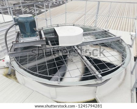 Cool fan of cooling tower  #1245794281