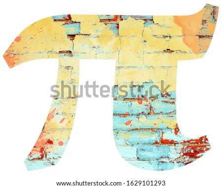Cool pi symbol filled with peeling paint brick wall texture celebrating pi day March 14 for math lovers and to encourage maths, physics, and other STEM studies education. Cut-out isolated on white
