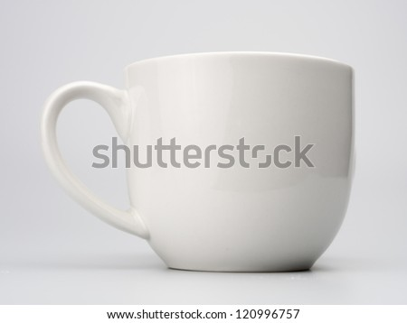 cool tea cup isolated on white background
