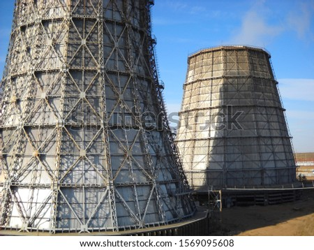 cooling towers for cooling. Heat and power plant