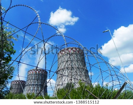 Cooling towers for cooling water