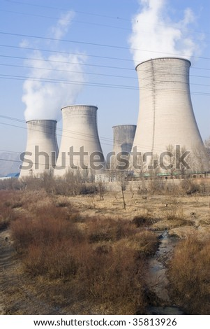 cooling towers of power plant in northern china.