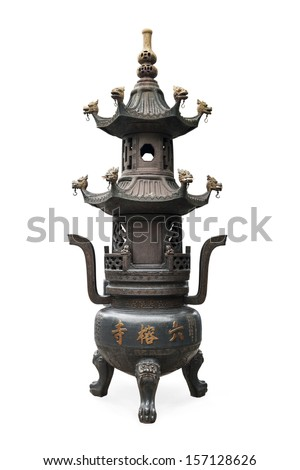 Copper censer used for burning incense at a chinese temple