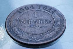 Copper coin of Tsarist Russia, one kopeck of 1904.