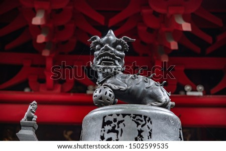 Copper Lion on the Ding Ding Temple in Lingshan Foshan Guangdong Province China #1502599535