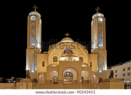 Coptic Church, Sinai, Egypt