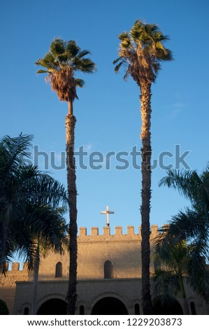 Coptic church with crenelation in Middle Egypt, region of Luxor.