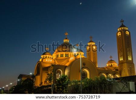 Coptic Orthodox Church in Sharm El Sheikh, Egypt. night #753728719