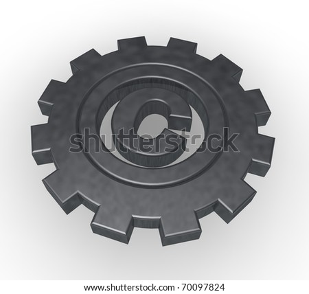 copyright symbol in gear wheel - 3d illustration