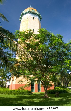 Coral Gables Water Tower - Miami Florida