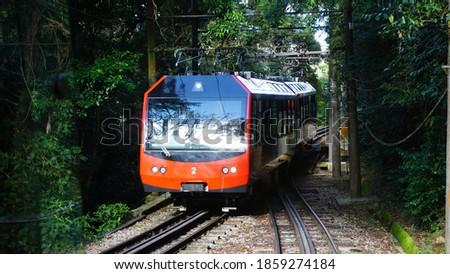 Corcovado Train, Rio de Janeiro, Brazil stock photo