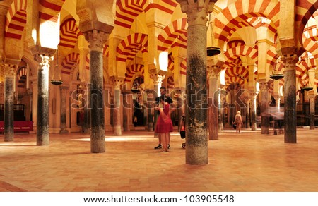 CORDOBA, SPAIN - MAY 16: View of Cathedral Mosque of Cordoba on May 16, 2012 in Cordoba, Spain. This unique building, mix of cultures, is one of the most visited tourist sites in Spain