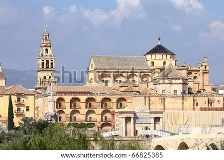 Cordoba, Spain. The Great Mosque (currently Catholic cathedral). UNESCO World Heritage Site.