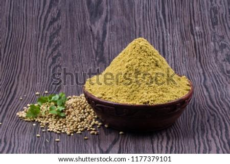 Coriander seeds, fresh coriander and powdered coriander #1177379101