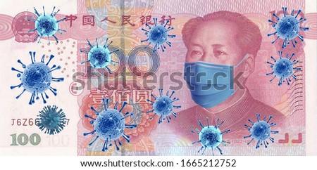 Coronavirus (COVID-19) Quarantine Economy China Yuan Money Stok fotoğraf ©