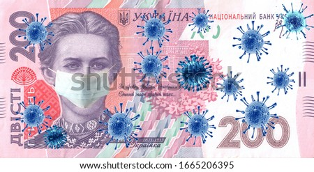 Coronavirus (COVID-19) Quarantine Economy Money Ukraine Grivna Stok fotoğraf ©