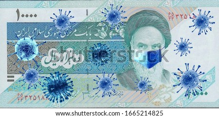 Coronavirus (COVID-19) Quarantine Iran Economy Money Tumen Stok fotoğraf ©