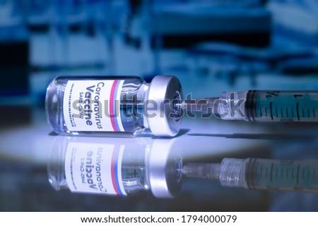 Coronavirus Vaccine - New Russian vaccine against Coronavirus Sars-Cov-2 on the laboratory table