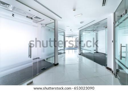 Corridor in a modern office #653023090