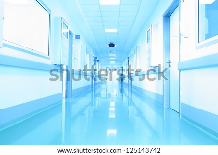 corridor in the department of the hospital - stock photo