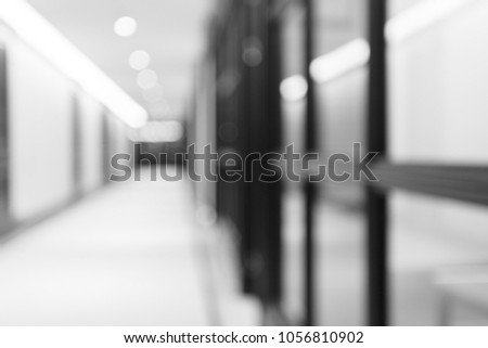 Corridor with blurred background #1056810902