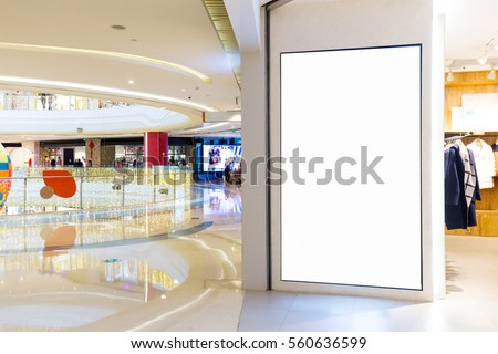 corridor with light box in modern shopping mall