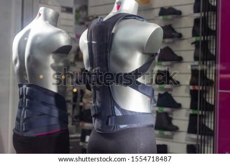 corset for back man.orthopedic shop showcase. healthcare medicine rehabilitation Photo stock ©