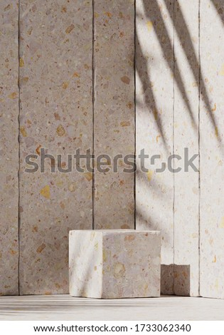 Cosmetic background for product presentation. Beige stone podium and beige stone stripe background. 3d rendering illustration.