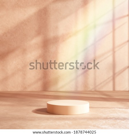 Cosmetic minimal background for product presentation. Beige product setting template with window shadows and rainbow. 3d illustration. Photo stock ©