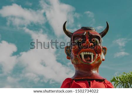 Costa Rica Celebration Mascarade Parade Barva Heredia Vejigas Mask Tradition