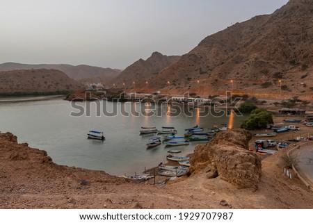 Costal View of Bander Al khairan, Sultanate of Oman.  Zdjęcia stock ©