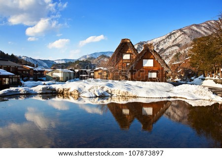 Cottage at Gassho-zukuri Village/Shirakawago