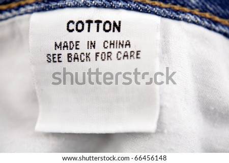 Cotton label closeup on clothing