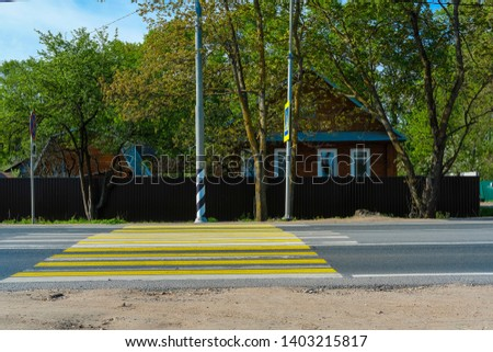 country house near the road near the pedestrian crossing #1403215817
