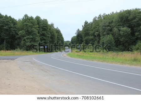 Country road. #708102661