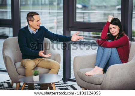 couple arguing with each other, woman crying, relationship problems concept #1101124055
