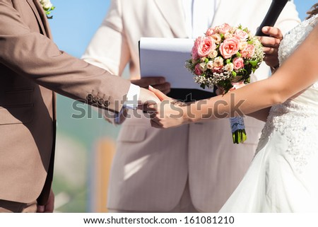 Couple at Outdoor Wedding Ceremony